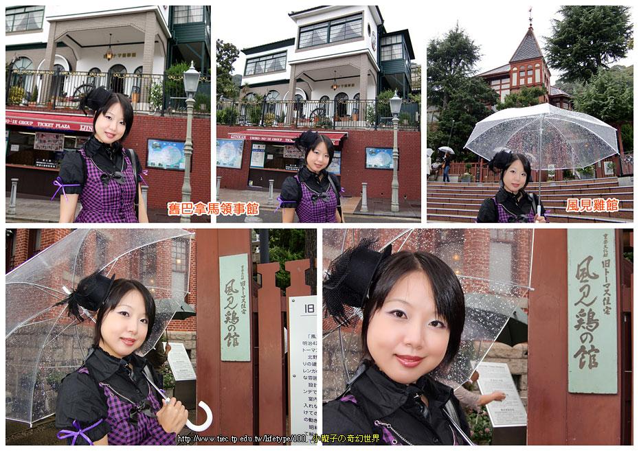 2010-10-31-19.jpg
